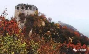 龙泉峪长城