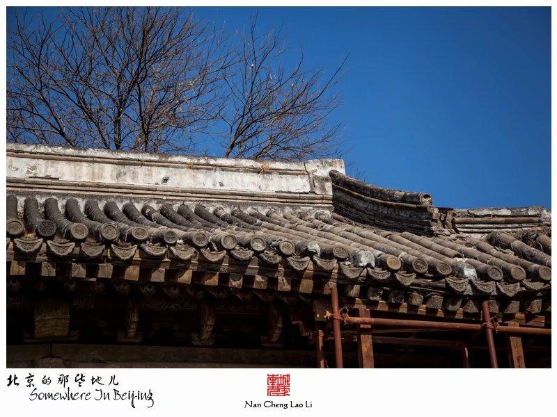 鼓楼外大街邮编_大石桥胡同拈花寺建筑群(一)   我的北京记忆