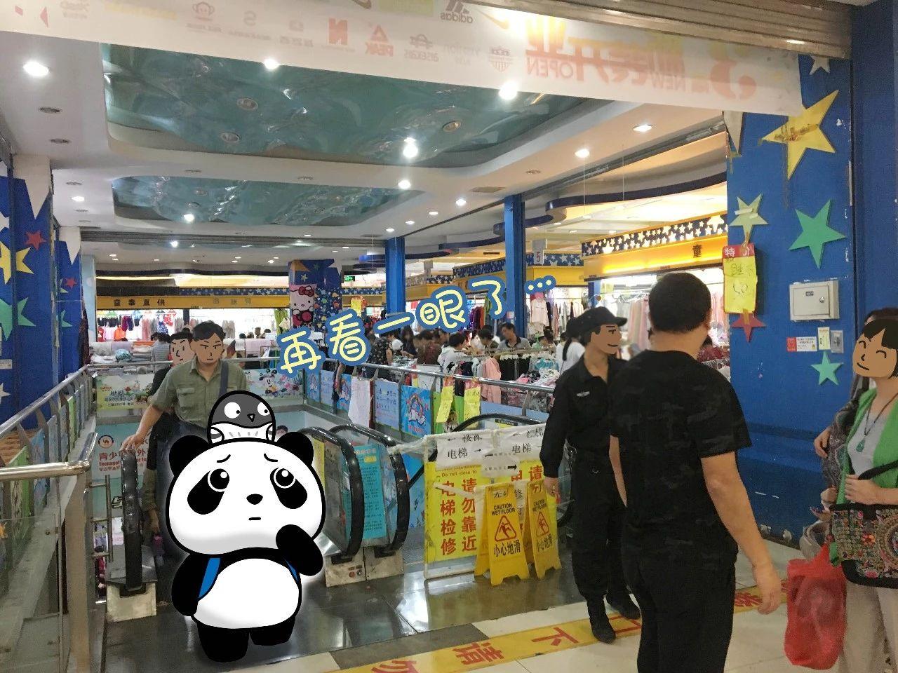 即将停止营业的北京官员商品批发市场,记录日期:2018年9月26日。