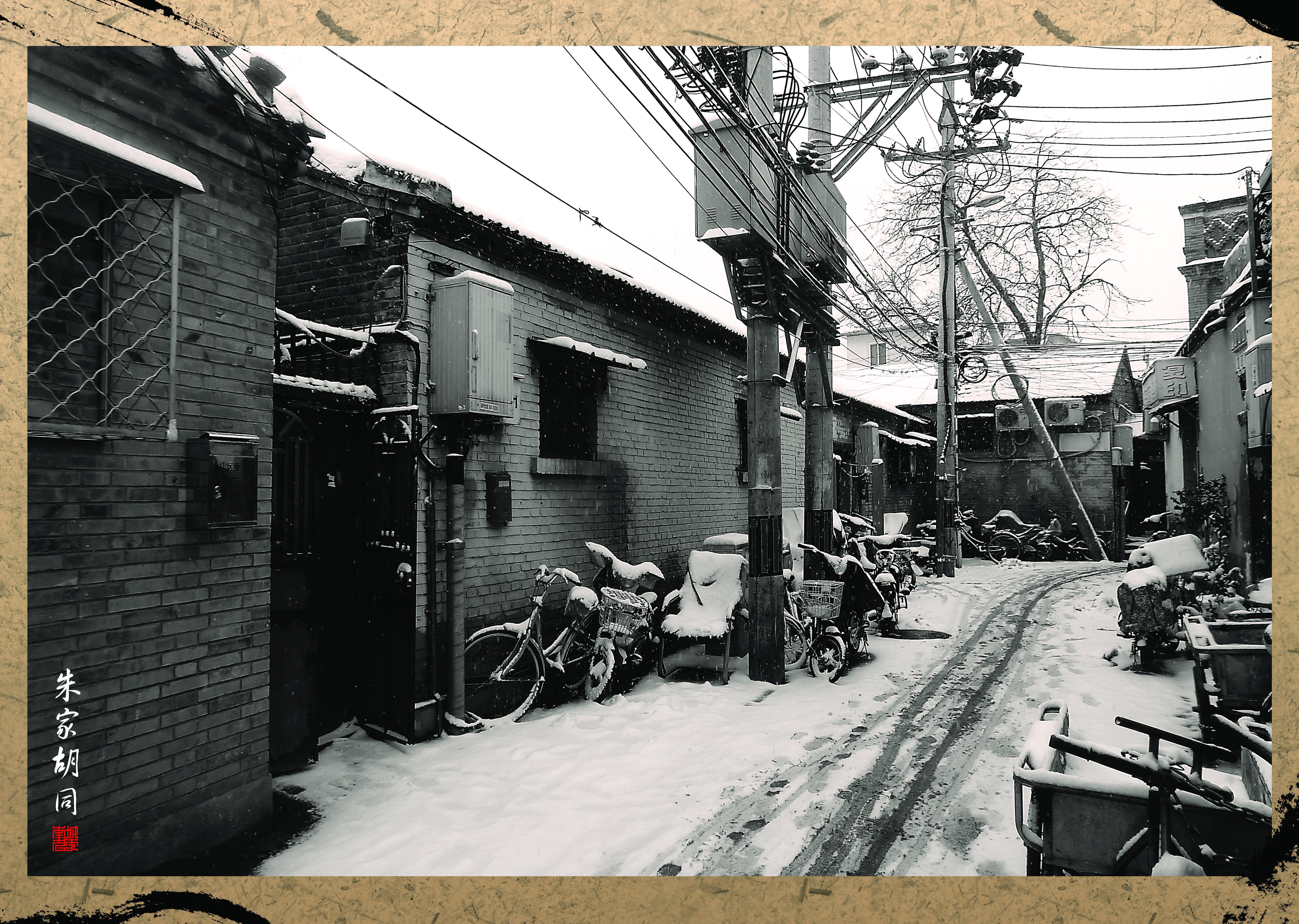 南北走向,北起大栅栏西街,南端向东拐至棕树斜街,长220米,宽约4米。
