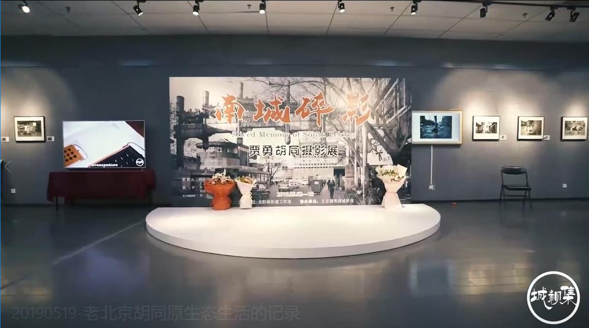 老北京胡同原生态生活的记录