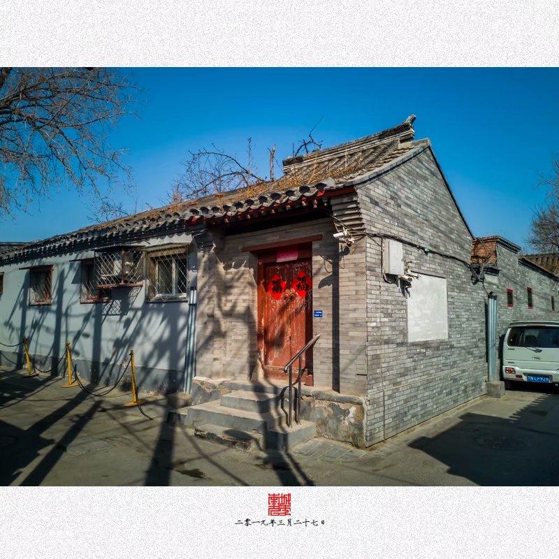 手机拍摄春天里的北京胡同