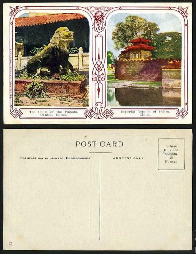 1900s老北京明信片