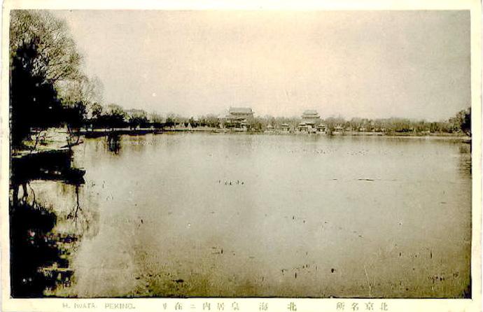 1910s的西苑北海明信片