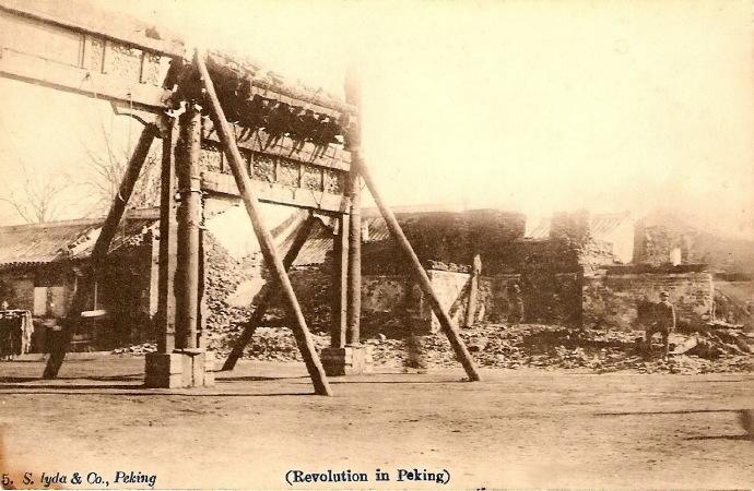 1912年北京兵變損壞的西長安街牌樓 (明信片)