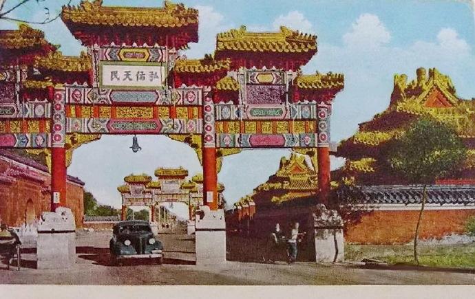 老北京的大高玄殿门前牌楼明信片