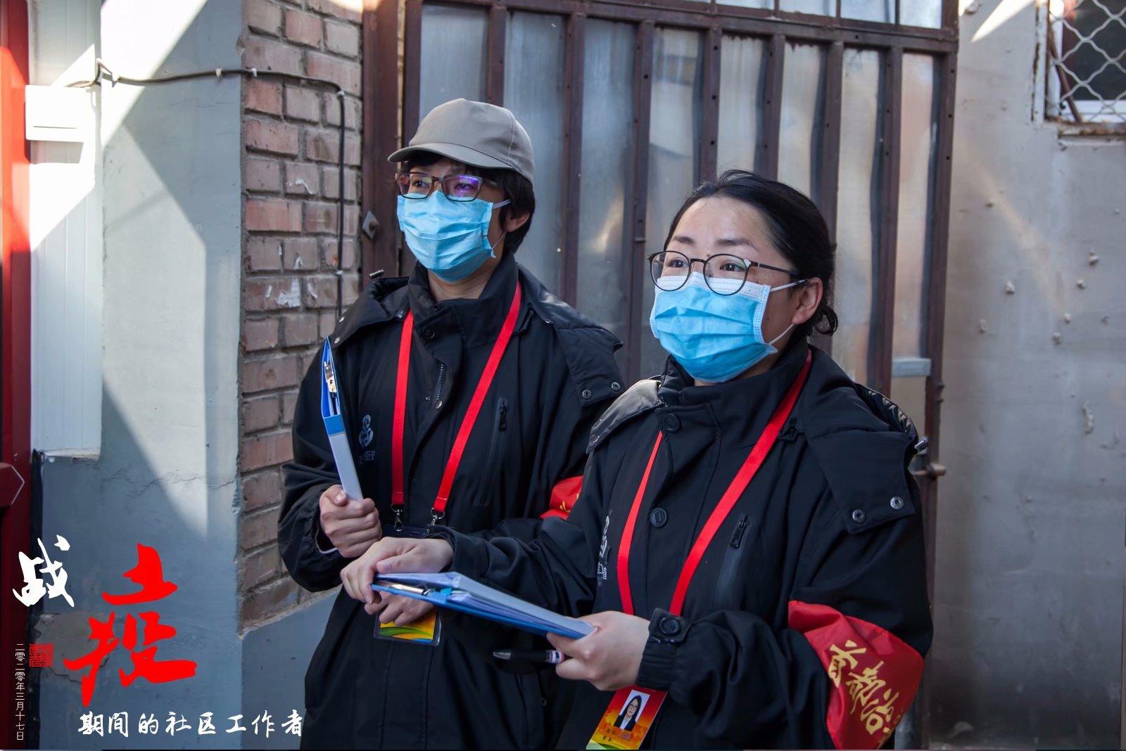 """社区工作者不是一线的医护人员,也不是研制疫苗的科研人员,但他们同样是在与这场战""""疫""""中做出牺牲的人。"""