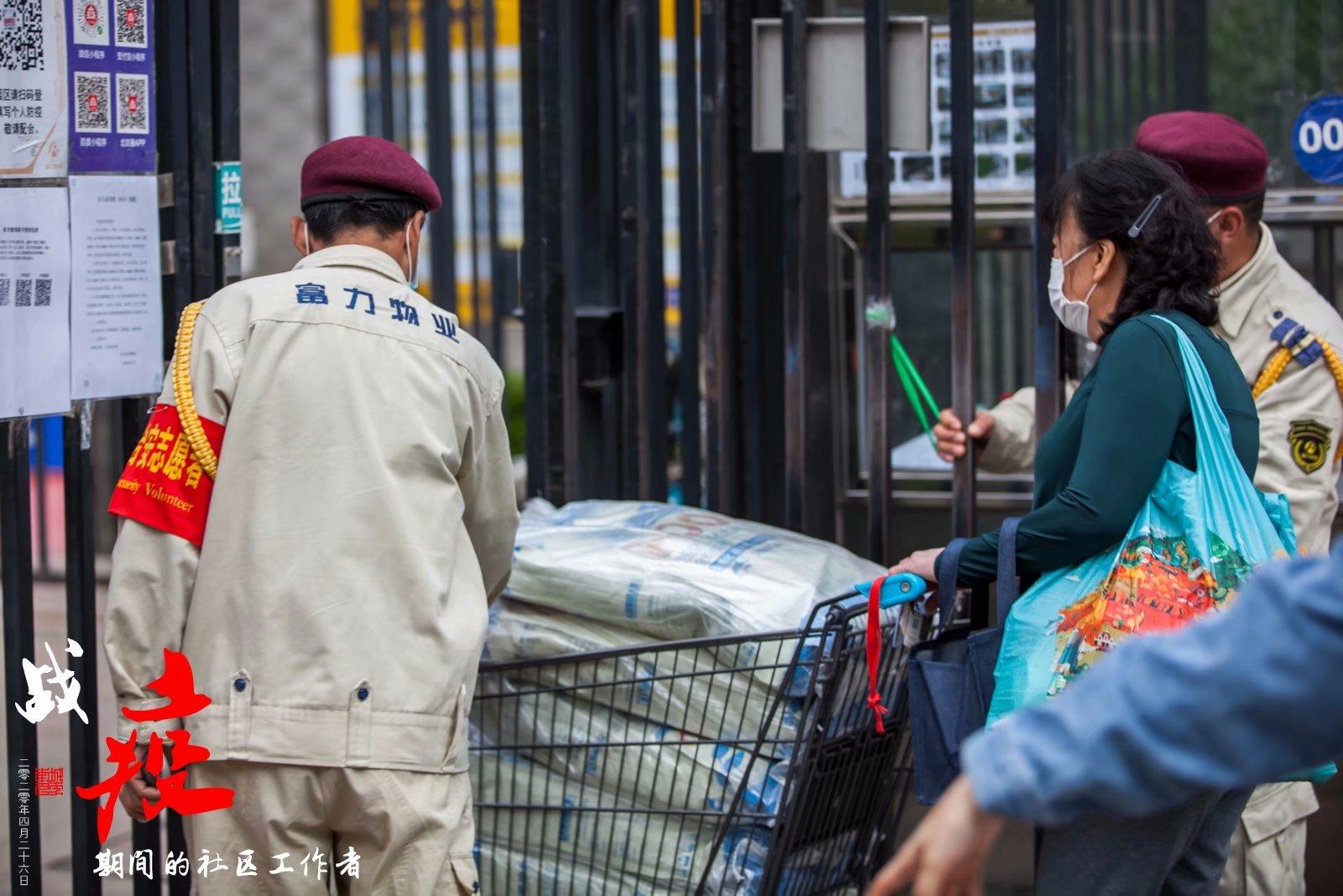 记录抗击疫情一线的社区工作者、保安、志愿者、警察、城管、环卫、物业等普通的劳动者。