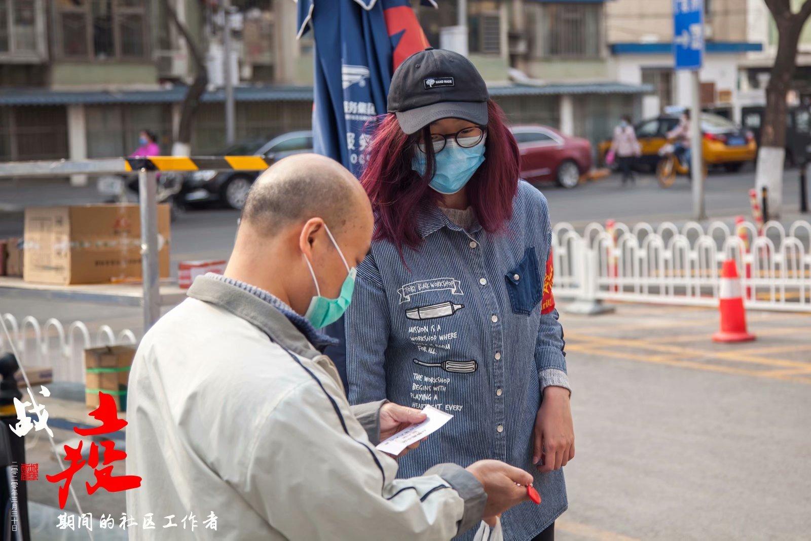 疫情爆发以来第八次进入社区去记录,也是第二次来到东花市地区。