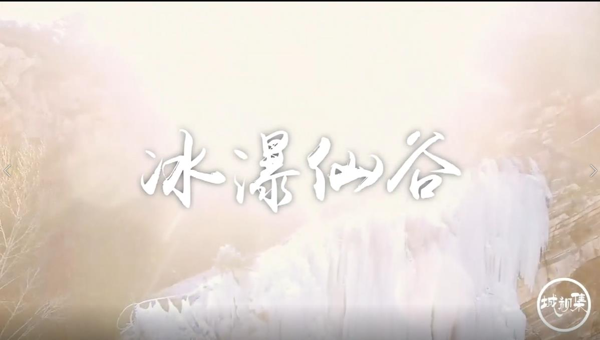 密云桃源仙谷